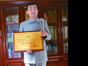 银杏类食品喜获两项国家级大奖