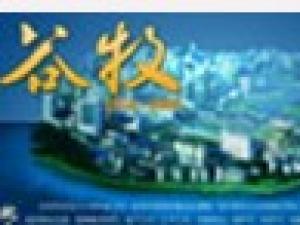 延吉市园艺特产加工业产值创新高